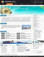 F13S3TH012标准化主题