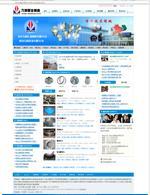 钢管管件行业
